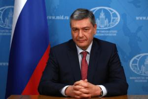 Руденко Андрей Юрьевич